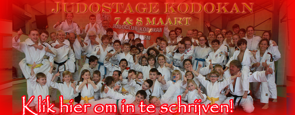 Stagebanner inschr